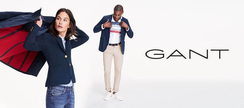 Гант Одежда
